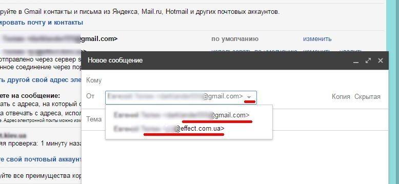 Как сделать что на электронную почту не приходили письма